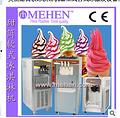 美恒甜筒软冰淇淋机器立式台式冰激凌设备三色雪糕机机器MIS326-C