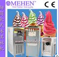 彩虹甜筒软冰淇淋机器三色机器