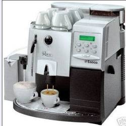 供应喜客皇家型全自动咖啡机