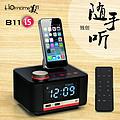 B11 i5 床头 音箱  闹钟 时钟   iPhone5/5s适用