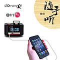 B11 pro 床头 音箱  闹钟 时钟   iPhone4/4s适用