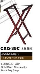 CXQ|-39C木托盘架