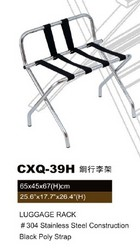 CXQ-39H钢行李架