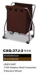CXQ-37J-2布草车
