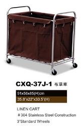 CXQ-37J-1布草车
