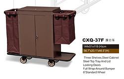 CXQ-37F房口车