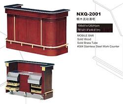 NXQ-2001铜木流动酒吧