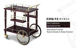 CXQ-13铜木酒水车