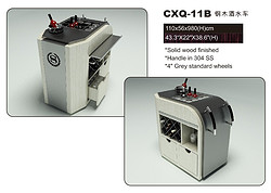 CXQ-11B钢木酒水车