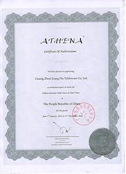 雅典娜ATHENA代理证