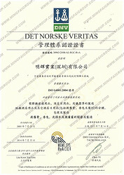ISO 14001: 2004标准认证