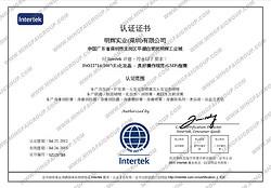 ISO 22716: 2007(E)