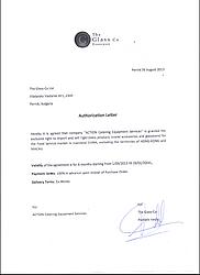 Tigerglass Authorization letter