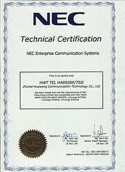 NEC交换机互通测试