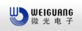 杭州微光电子股份有限公司
