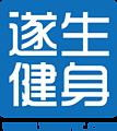 巨庸安晋机械设备(上海)有限公司