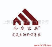 上海福阁家居用品有限公司