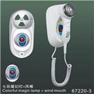 慧普67220-3