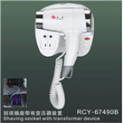 慧普RCY-67490B