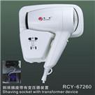 慧普RCY-67260