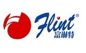 珠海市富琳特食品有限公司