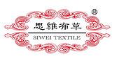 山东思维纺织有限公司