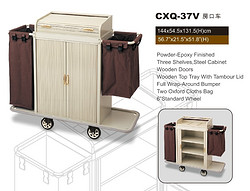 CXQ-37V房口车